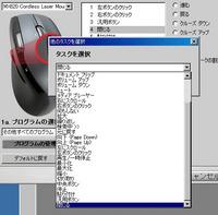 Logicool MX-620